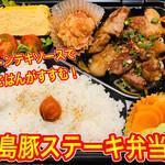 黄金の角煮と奄美焼酎90種 奄んちゅ -