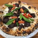 PizzeriaTrattoriaDaPeGONZO