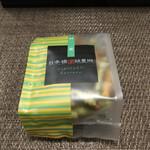 日本橋 錦豊琳 - 野菜