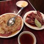ホルモン・焼肉 キムチ - ネギ塩タン(1,900円税別)とサガリ(1,100円税別)