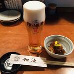 酒の魚 和海 - 生ビールとお通し