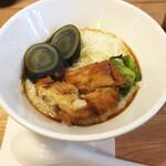 カユゾー - ピータンと油條, 青菜のおかゆ ¥750
