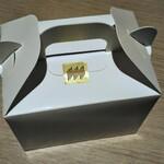 144087294 - ケーキ箱