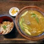 百福 - 令和3年1月 カレーうどん 820円 かやくご飯 平日昼無料