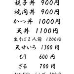 浅野屋 - 料理写真: