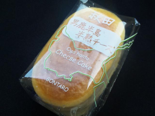 お菓子のゴンタロー 船越店