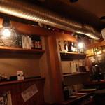 竹の家 - 店内