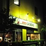 pizzeria DA SASINO -