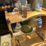 おとぎの蔵 豆の樹 - 抹茶ペーストを搾っているところ②
