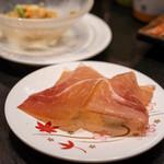 回し寿司 活 活美登利 -
