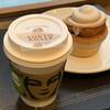 スターバックス・コーヒー 東銀座店