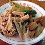 孟渓苑 - 注文した料理が出るまでは、取り放題の総菜を摘んで待つ