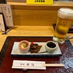 旬味 井筒 - 料理写真:お通し
