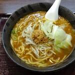 CoCo壱番屋 - 料理写真:うまこくカレーらーめん 大盛 891円