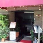 14412361 - スナックか喫茶店のような外観