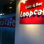 ループカフェ -