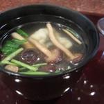 和菜 蔵 - 鱧のお吸い物