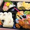 瓢亭鮨和風料理