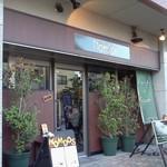 DINNING BAR NOMDOS - 松本駅から徒歩5分くらい