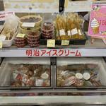 お食事処 ふじはし - 料理写真:アイスや沢庵等も販売