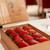 資生堂パーラー サロン・ド・カフェ - 料理写真:2021.1 見せ苺(奈良県生駒郡産「古都華」)
