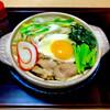 岡山手延素麺株式会社