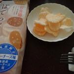 滝川ほほえみ工房 - 料理写真:さっくりとした食感のチップですミャ