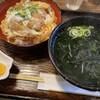 釜盛 - 料理写真:ランチカツ丼セット