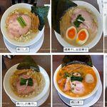 麺屋 あきのそら - 実食8種。麺屋あきのそら(愛知県岡崎市)食彩品館.jp撮