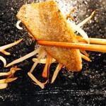 Dining & Bar Gochi -