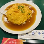 百香亭 - 料理写真:海鮮蚕包燴