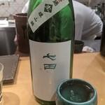 ヒヨク之トリ - 七田