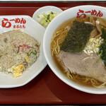 ラーメン まるとも - 炒飯セット 780円