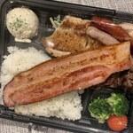 HIRO - 肉!ボリュームコンボ弁当!※チキン、牛サイコロステーキ、ベーコン、ソーセージ×2本
