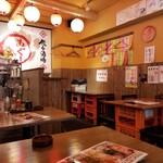 餃子酒場 ぶらんちゅ - 店内様子。