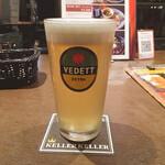 ビアーズテーブル ケラケラ - ベルギービール:ヴェデット