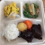 銀座洋食 三笠會館 - ランチBOX1つ目(2021/1/9)