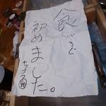 14415262 - 【H24.8.17】