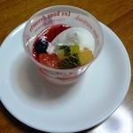カフェ ピーチェ - ラズベリームース 200円