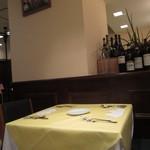 リストランテ ラ チャウ - テーブル席