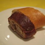 リストランテ ラ チャウ - ランチのパン