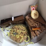 ケーキハウス アルディ - 料理写真:シュークリームは ごまシュー◎ オレンジピールが乗ってるのは 本日のケーキ