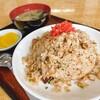 中川食堂 - 料理写真:チャーハン(普通盛り)