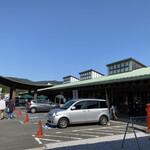 道の駅「みま」コスモス館 - 横に長〜い道の駅なりね((((;゚Д゚)))))))