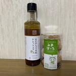 道の駅「みま」コスモス館 - 料理写真:みまぼーろは、にゃんよのオヤツらしぃ(^_^;)