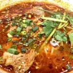 144154975 - 四川風牛肉細麺(大辛)