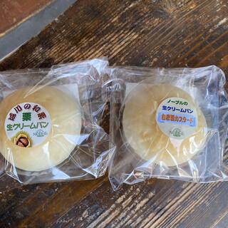 NOBLE - 料理写真:「早く食べてぇ〜」って、聞こえませんかぁ〜(〃ω〃)