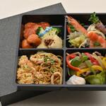 リラ - テイクアウトのお弁当(2500円)