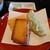 京都祇園 天ぷら八坂圓堂 - 料理写真:とうもろこし、海老のすり身、えんどう豆のコロッケ