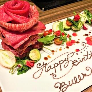 お祝い事には肉ケーキ!(^^)!